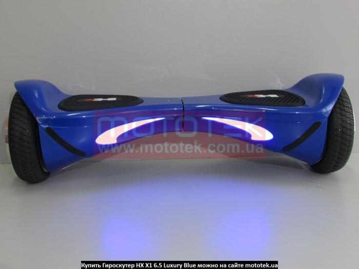 гироскутер смарт баланс  6.5 премиум купить