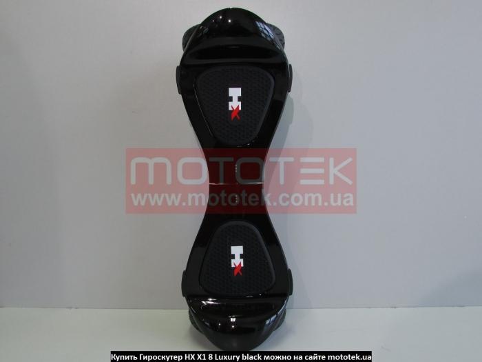 купить Гироскутер HX X1 8