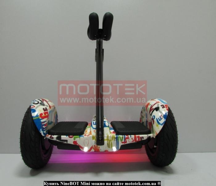 ninebot mini украина
