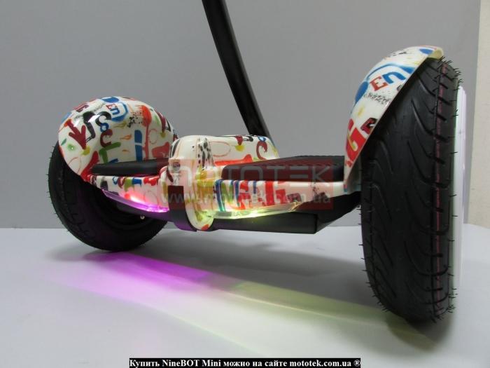 гироскутер ninebot цена