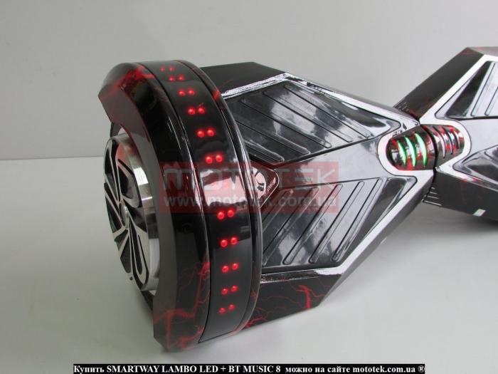 гироскутер мини сигвей smart balance