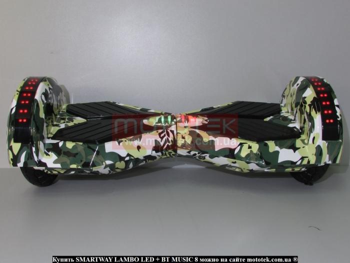 гироскутер 8 дюймов цена