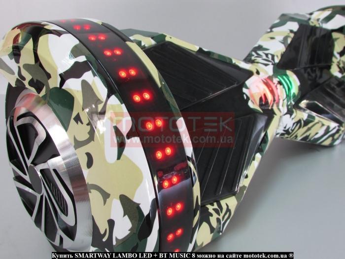 гироскутер 8 дюймов характеристики