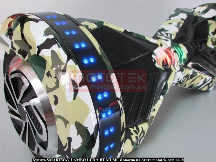гироскутер 8 цена