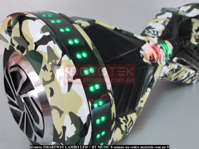 гироскутер 8 купить