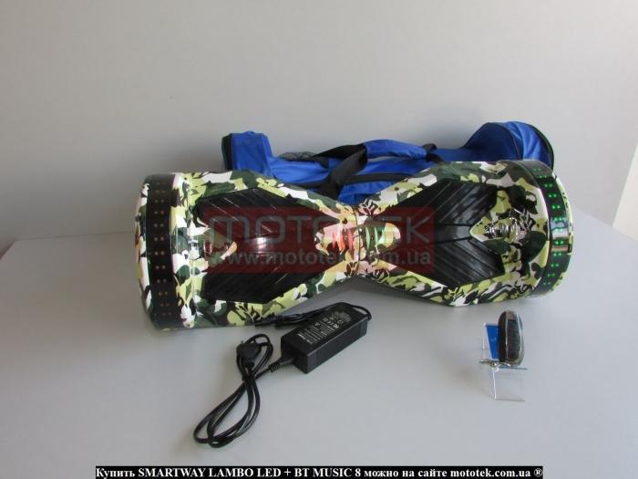 гироскутер 8 характеристики