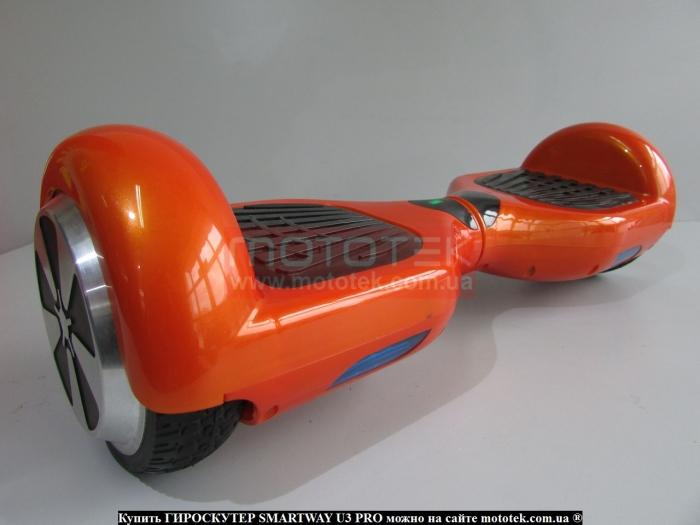 Гироборд SmartWay U3 Classic Orange