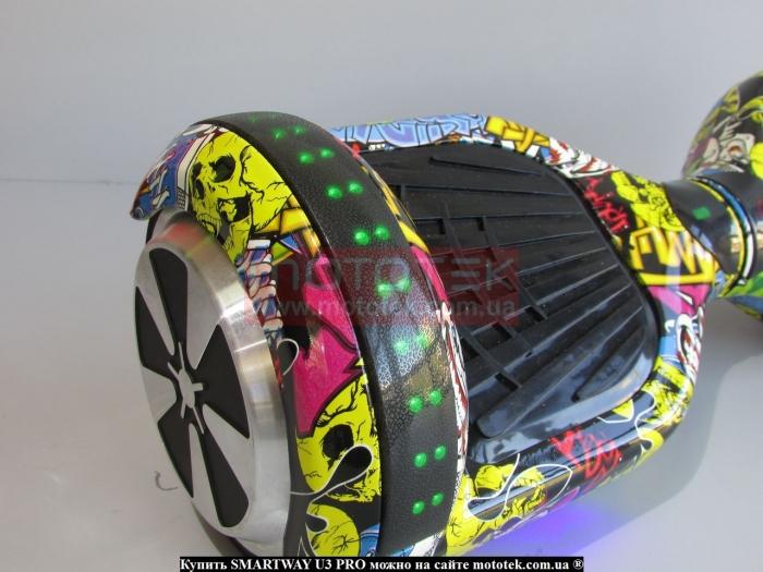 гироскутер 6 дюймов киев