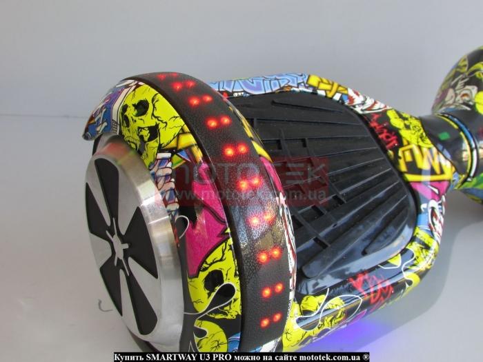 гироскутер 6 дюймов купить киев