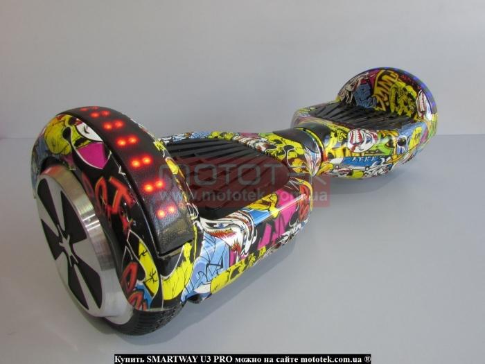 Гироскутер SmartWay U3 Pro graffiti