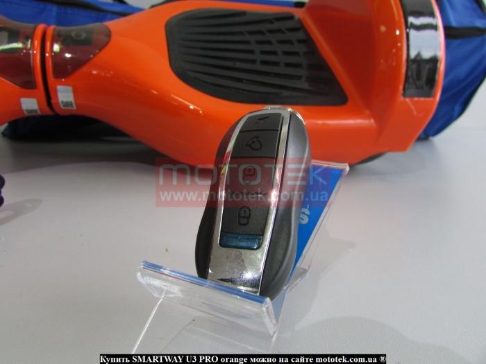 smartway u3 pro orange