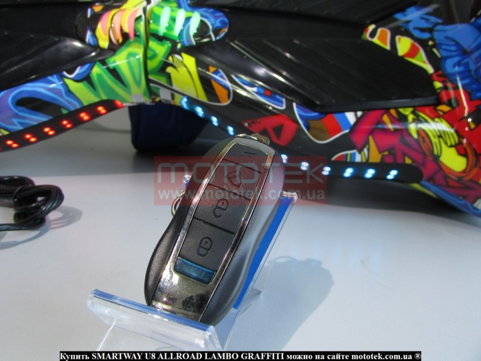 гироскутер 10 дюймов