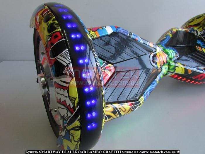 гироскутер smart wheel 10