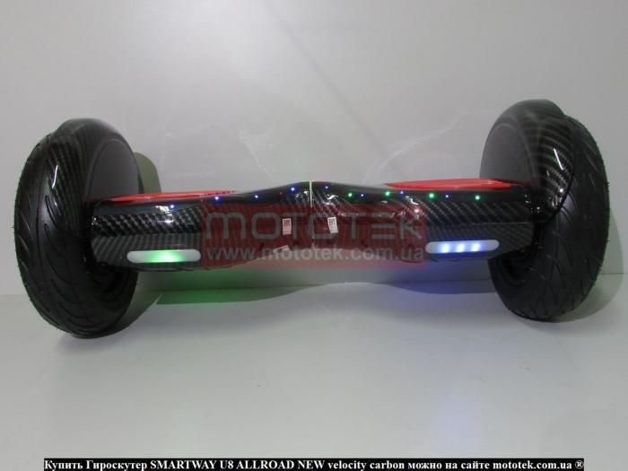 гироборд smart 10