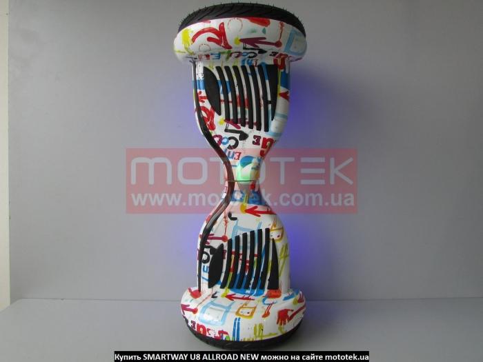 гироскутер дюймов