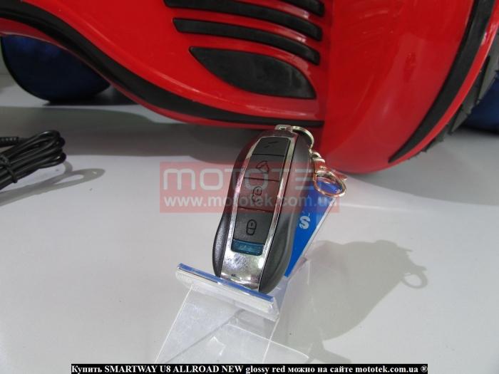 купить smartway u8 allroad new