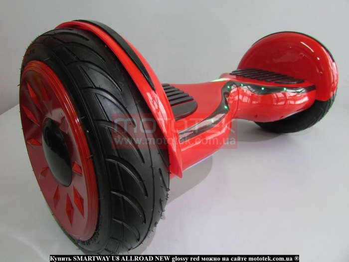 Гироскутер SMARTWAY U8 ALLROAD NEW glossy red
