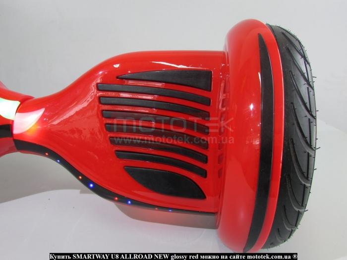 гироскутер smart 10