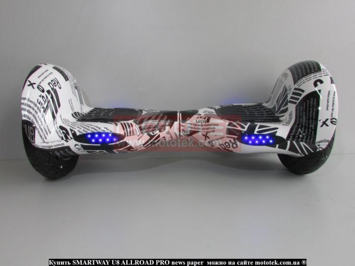 гироскутер украине недорого