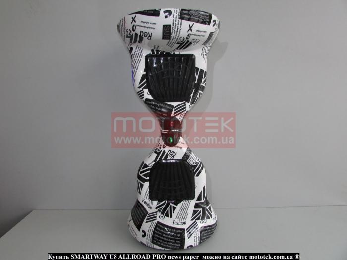 дешевые гироскутеры