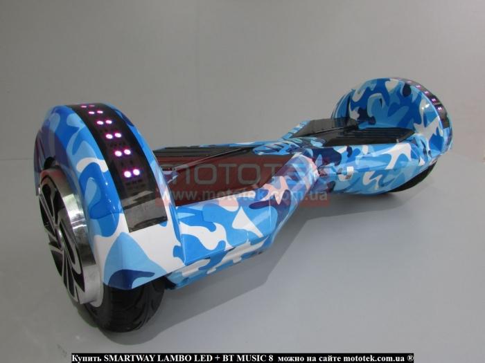 Мини сигвей SmartWay Lambo LED + BT Music 8 military blue
