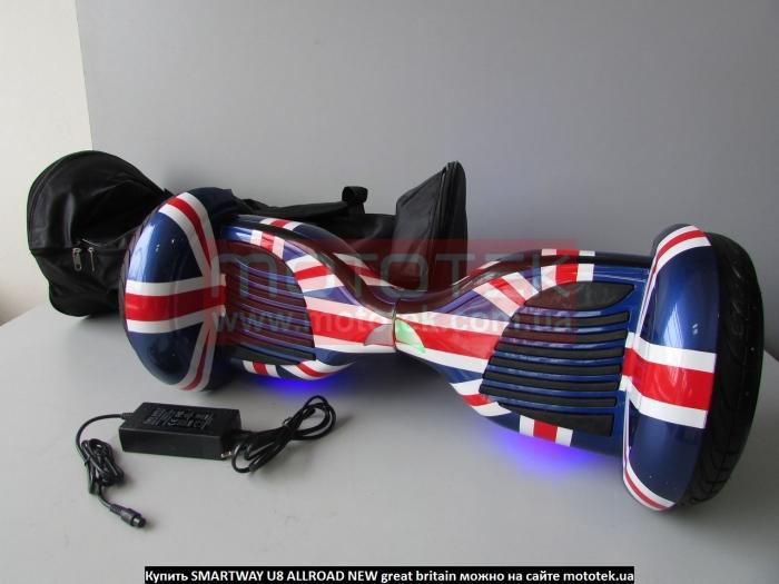 гироскутер с доставкой