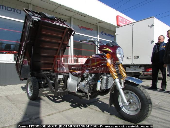 купить грузовой мотоцикл в украине