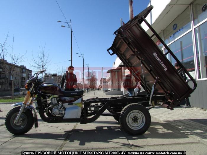 грузовой мотоцикл мустанг купить