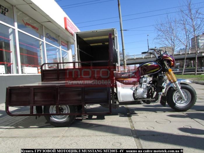 купить грузовой мотоцикл мустанг