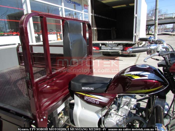 грузовой мотоцикл мустанг 200