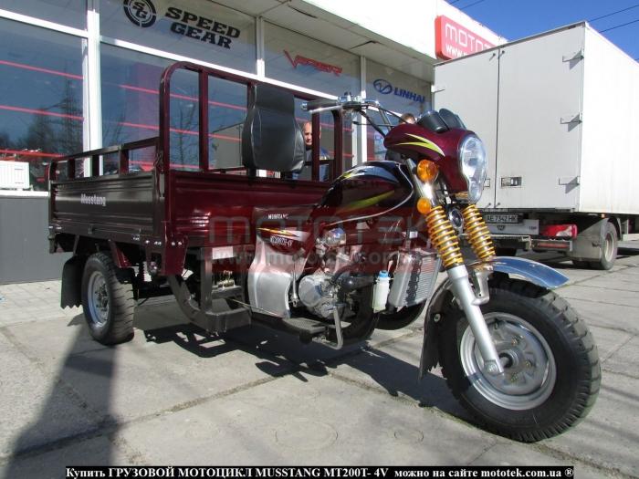 грузовой мотоцикл цена