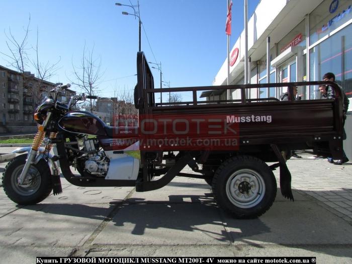 грузовой мотоцикл купить