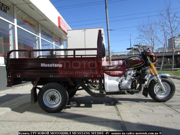 купить грузовой мотоцикл