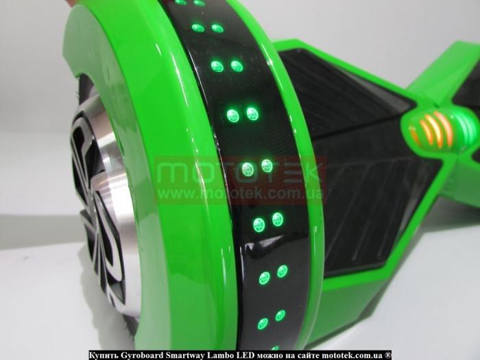 smartway lambo 8 обзор