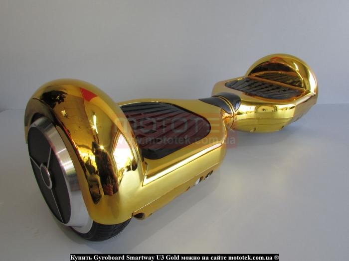 Гироборд SmartWay U3 Gold