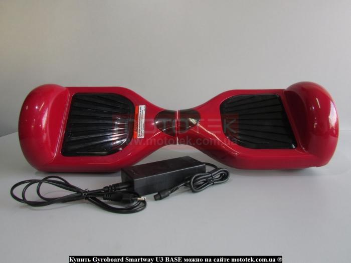 гироскутер smartway u3 купить