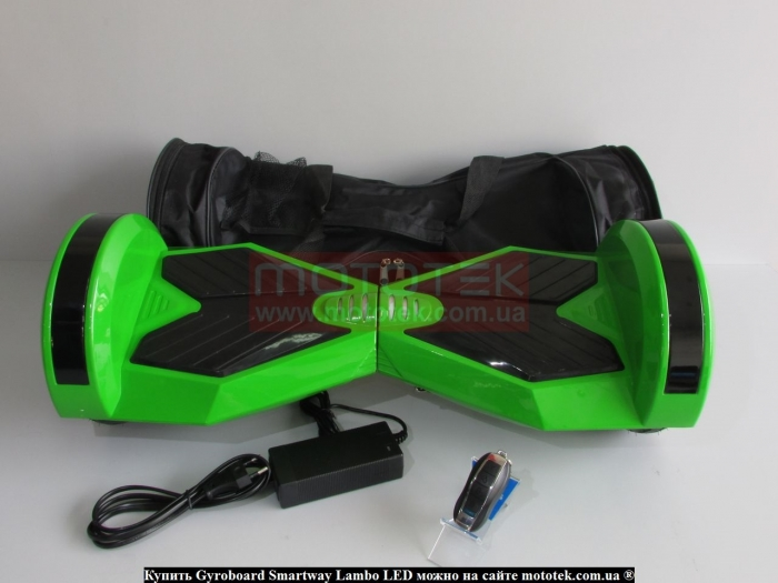 smartway гироскутер купить