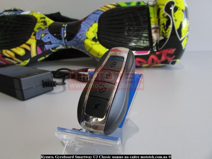 гироскутер smartway купить