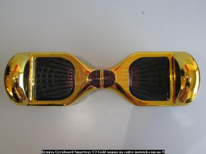 smartway u3 gold купить