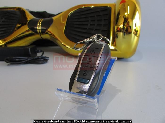 мини сигвей smartway u3 цена
