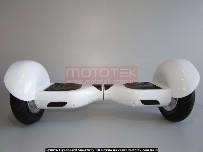 smartway allroad pro купить