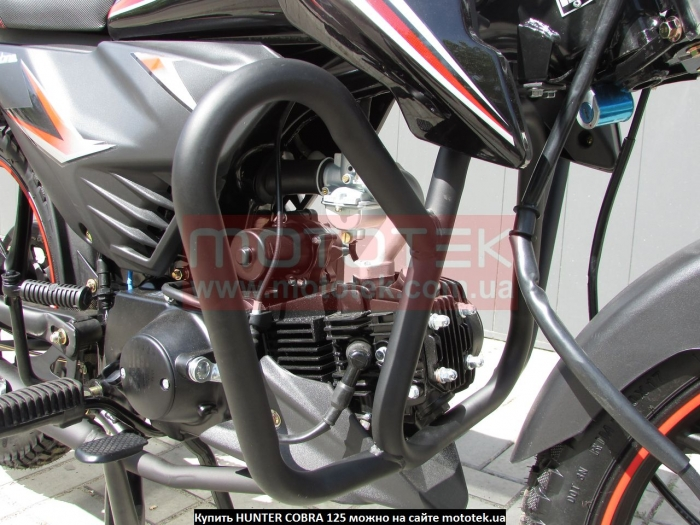 мотоцикл хантр кобра 125