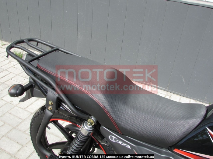 мотоцикл hunter cobra 125