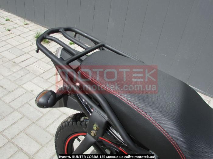 купить мотоцикл в украине 125