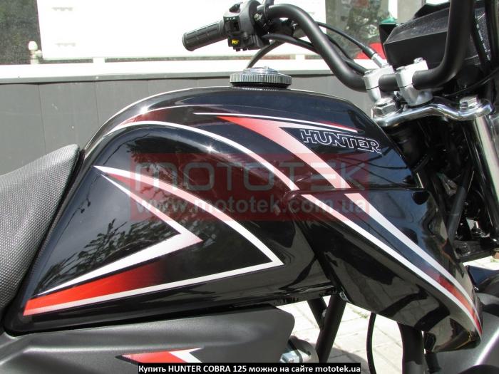 мотоцикл 125 см