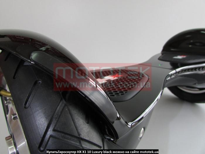Гироскутер HX X1 10 купить