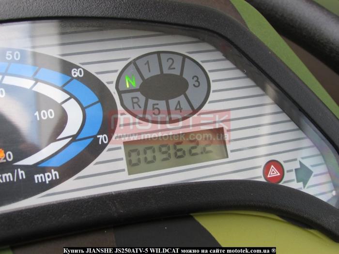 квадроциклы 250 бу цена