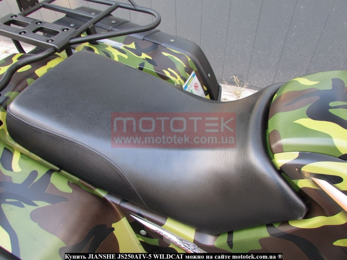 квадроцикл цена украина