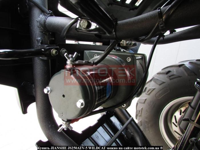 квадроцикл бу 250