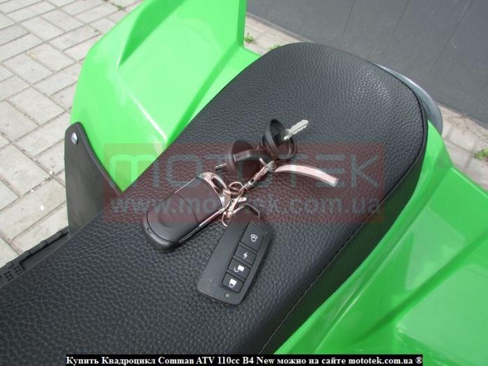 квадроцикл comman 110 цена